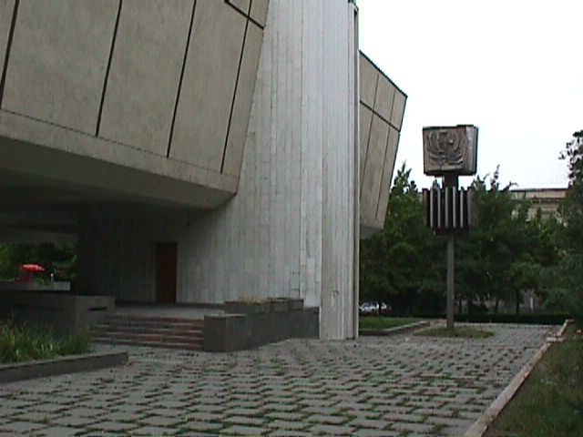 Адрес 7720000 г бишкек ул советская 196