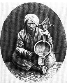 Баксы. Фото 19-го века.