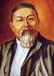 Реферат на русском языке про абая кунанбаева 9001